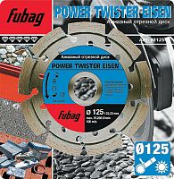 Алмазный диск FUBAG Power Twister Eisen 125х22,2х2,3